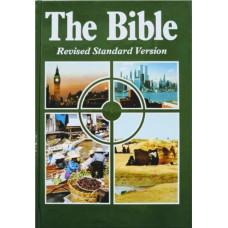 Bible anglická - Revised Standard Version 1971 (used)