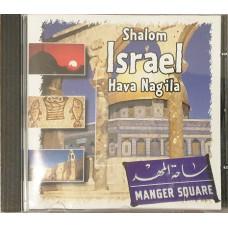 CD Shalom Israel Hava Nagila (bazar)