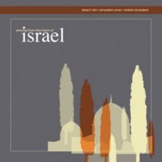 CD Paul Wilbur - Worship from the heart of Israel (2xCD, 1xDVD)