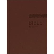 Bible ekumenická, střední formát, barva lesklá hnědá