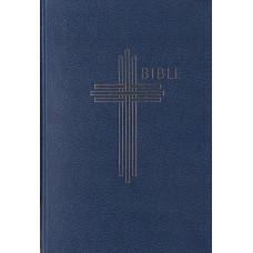 Bible ekumenická 2001 střední velikost, jednosloupcová