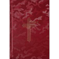 Bible ekumenická 2021 střední velikost, jednosloupcová, červená