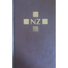 Nový zákon - liturgický se stálým zřetelem k Nové Vulgátě 2003 (bazar)