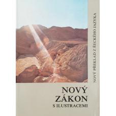 Nový zákon - Ekumenický s ilustracemi 1987 (bazar)