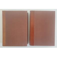 Biblický slovník - Adolf Novotný 1956 - (bazar)